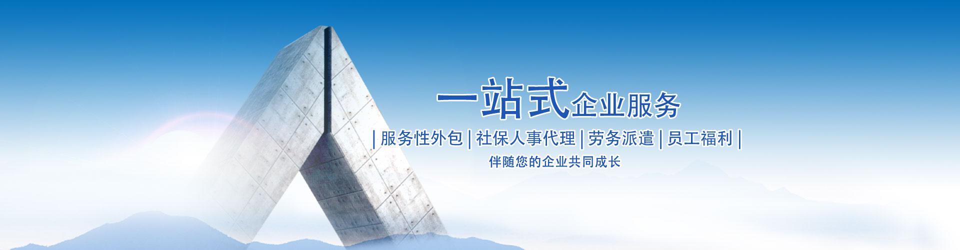 商城banner3