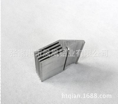 电子铝合金散热器 厂家直销 铝合金型材