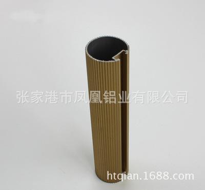 可定制各種鋁型材表面處理,普通著色氧化,電解著色氧化,電泳等
