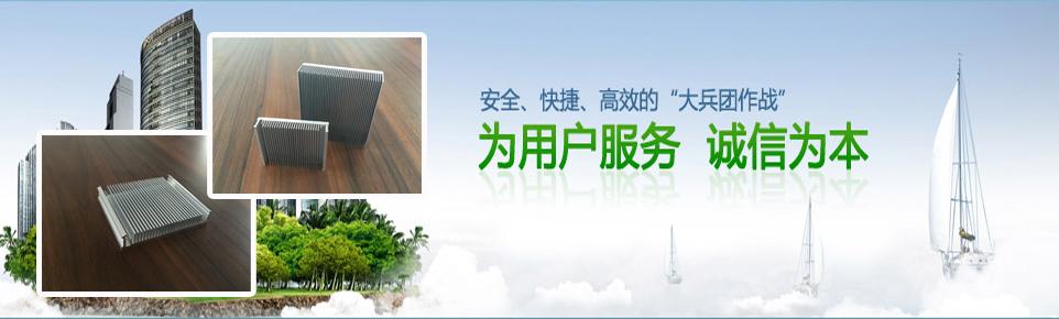 張家港市鳳凰鋁業有限公司