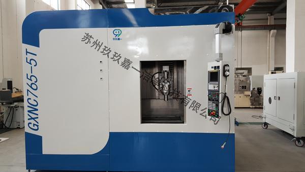CNC数控自动化清洗机