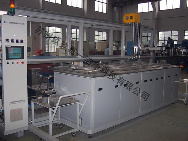 One-armed conveyor cleaning machine