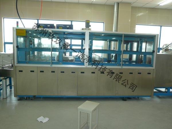 Hang lever conveyor cleaning machine