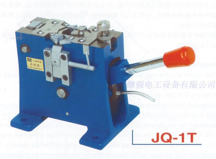 JQ-1T 台式 冷焊钳