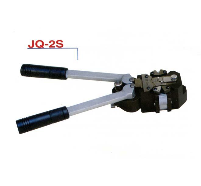 JQ-2S 手提式 冷焊钳(大力钳)