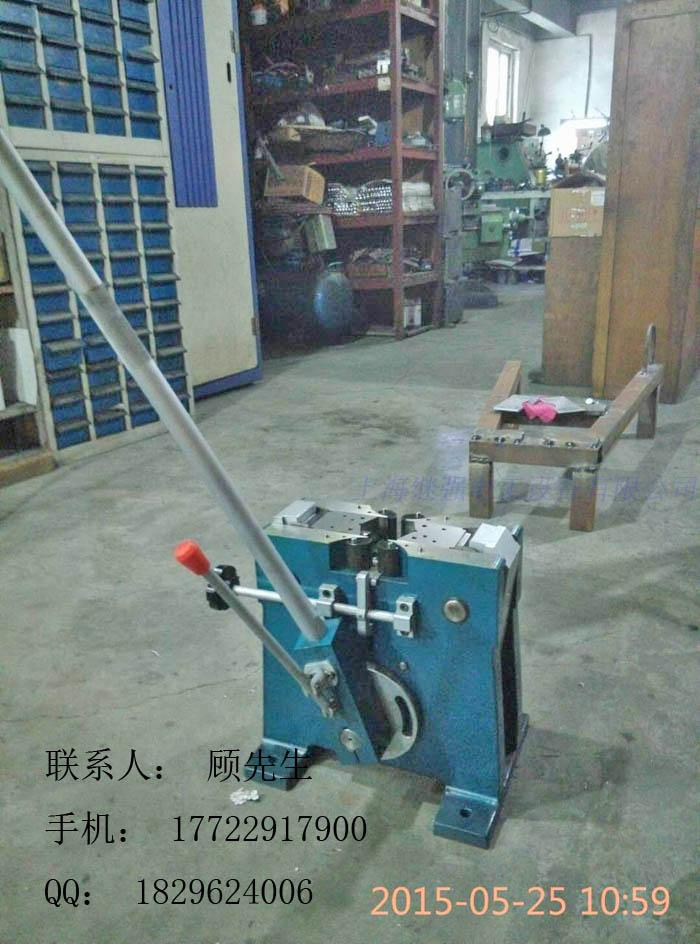 JQ-4T Bench-type Cold Welding Machine