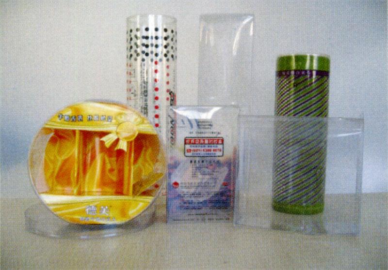 折叠盒系列
