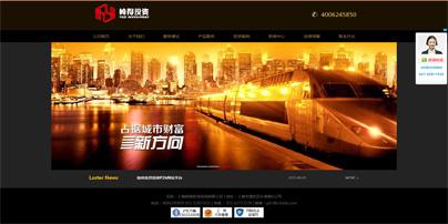 上海椅得投资咨询有限公司
