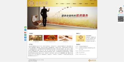 上海仙宸资产管理有限公司