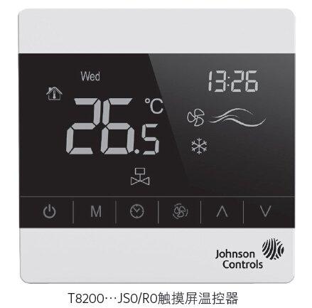 T8000 温控器