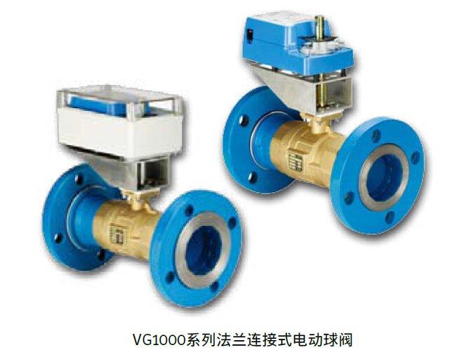 VG1000系列球阀
