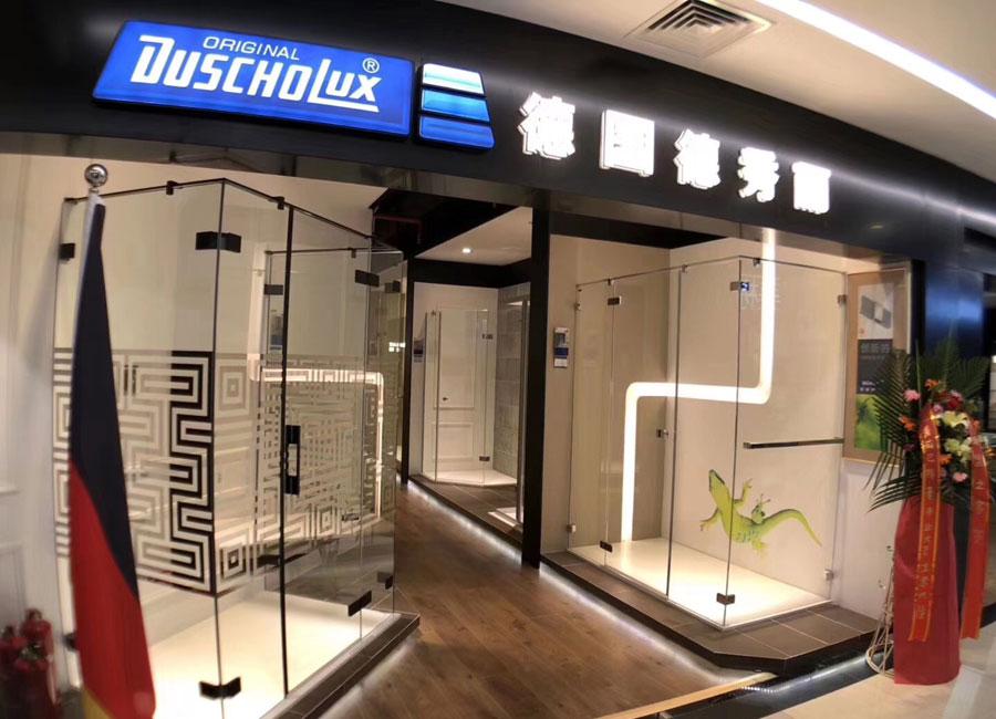 北京北四店