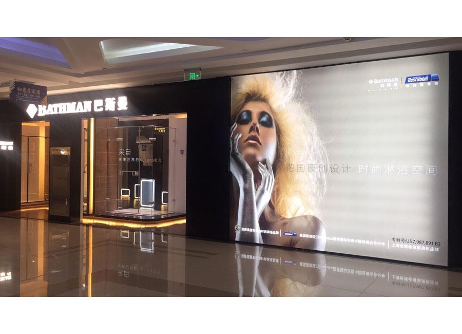 北京顺义店