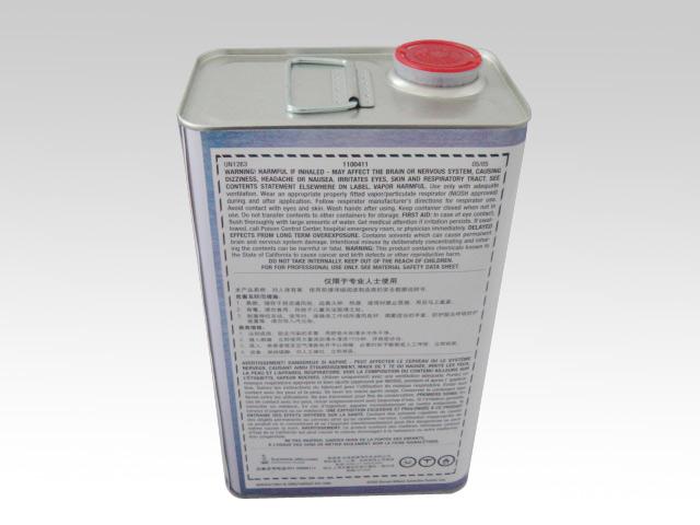4L小口方罐
