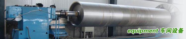 上海葳力橡胶制品有限公司