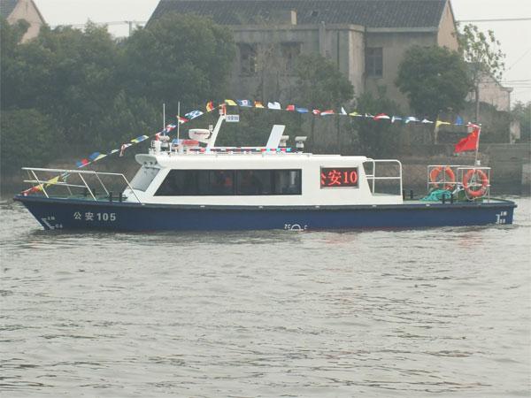 12米公安艇