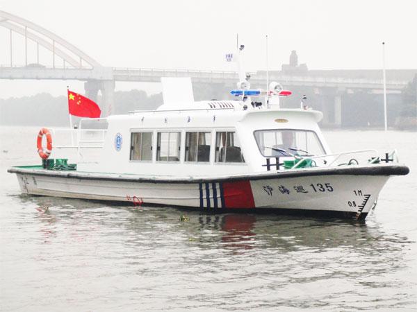 13.8米海巡艇Ⅱ型