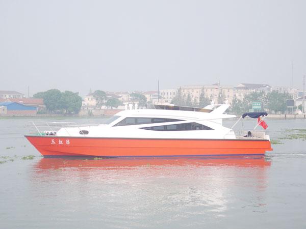 全鋁合金游艇
