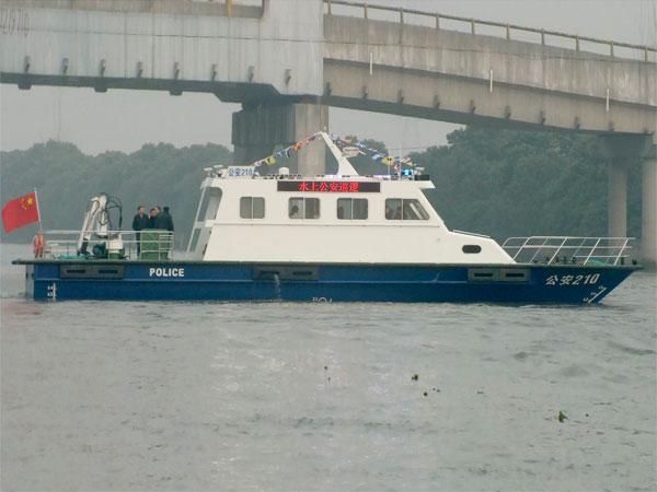 20米公安艇