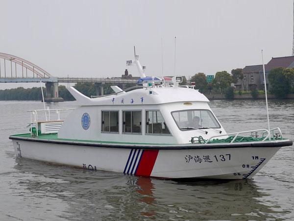11.5米全鋁合金海巡艇