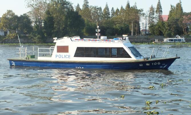 13.8米公安艇