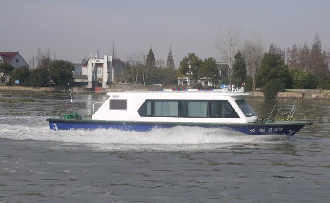 14米公安艇