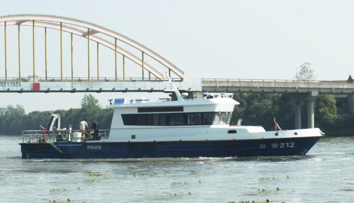 23米公安艇