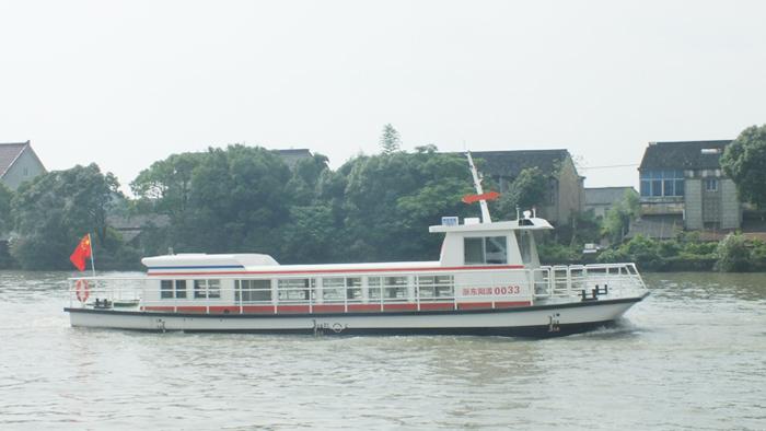 50客位渡船
