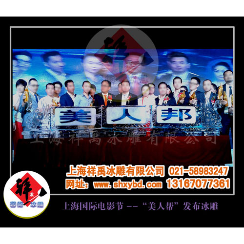 2014上海国际电影节