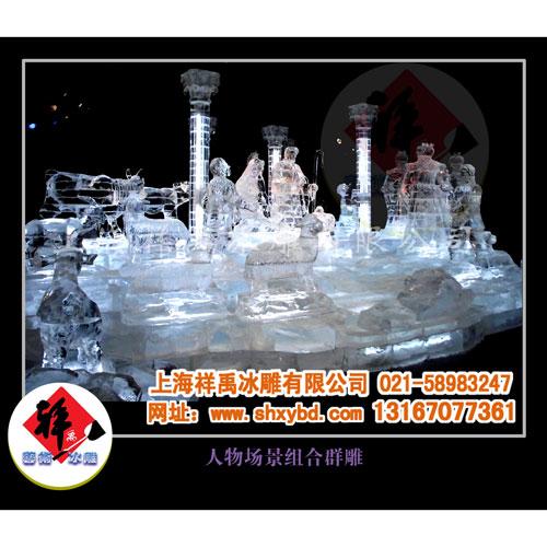 冰雕展14