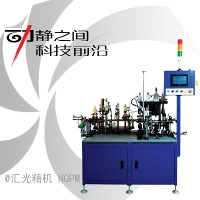 全自动微型轴承保持架装配机(铆压机)