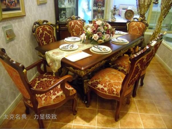 03型餐桌