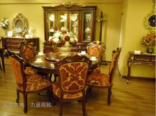 02型客廳圓桌