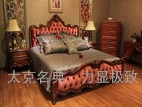 新款歐式家具12