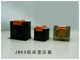 JBK3机床控制变压器