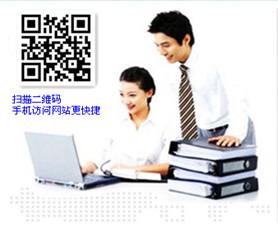 Wu Xi KaiDa Telecommunication