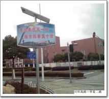 川环南路太阳能广告灯(案例)
