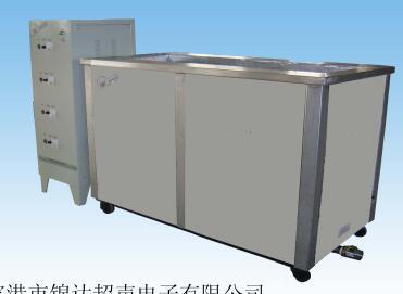 电镀前表面处理清洗机