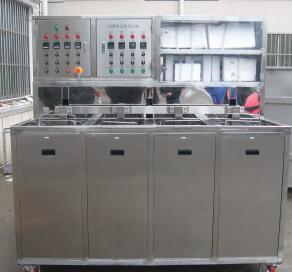 电子行业超声波清洗机