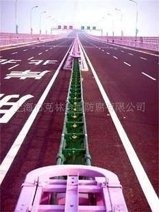 钢管预应力索式防撞活动护栏