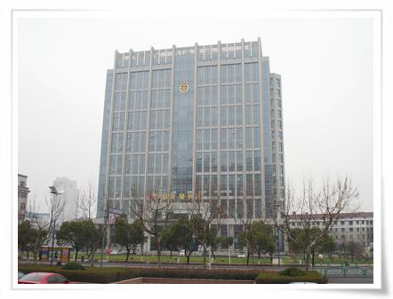 张家港检验检疫局
