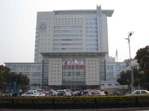 苏州大学附属第二医院