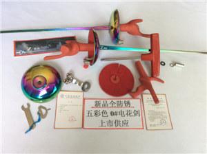 彩色電花劍