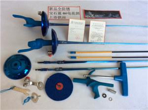 藍色電花劍