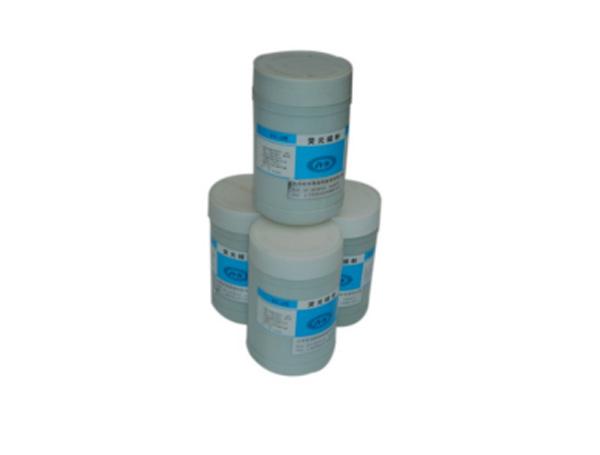 荧光磁粉LY-20A、YC-2、NY-20/30/40