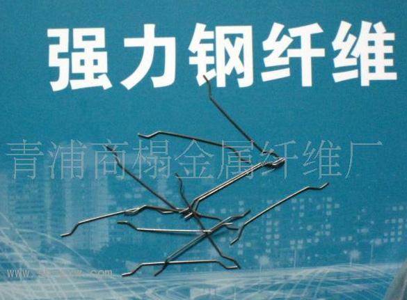 冷拔钢丝钢丝钢纤维