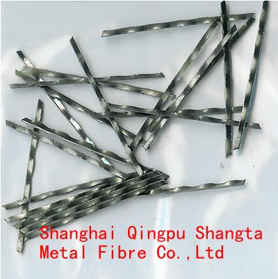 桥梁伸缩缝、井盖专用钢纤维