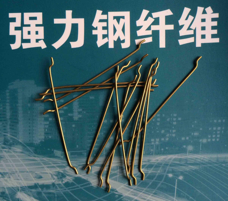 镀铜端钩型钢纤维