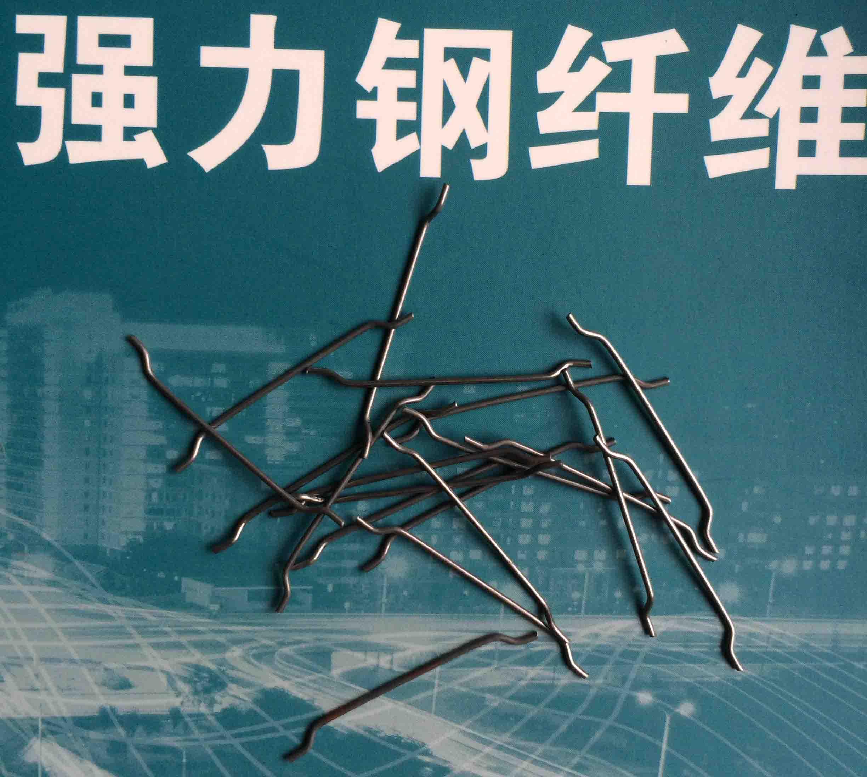 高强度钢丝钢纤维