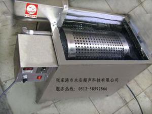 滚筒超声波清洗机